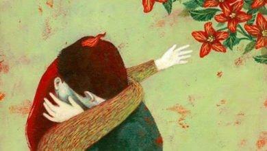 Photo of Amore elemosinato, quell'amore che non potrà mai renderci felici